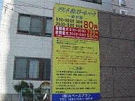グラポレ東平塚.GIF