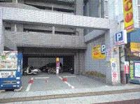 三篠町②.GIF