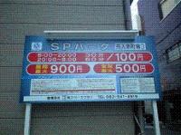 SP舟入本町第3①.GIF